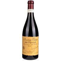 zenato-amarone-riserva-sergio - WT5102/12